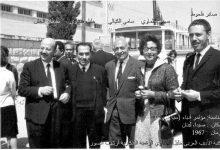 صورة لبنان 1967 – الوفد السوري المشارك في مؤتمر أدباء آسيا وأفريقيا