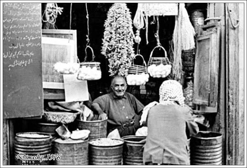 دمشق 1976-  بداية مدخل سوق العمارة