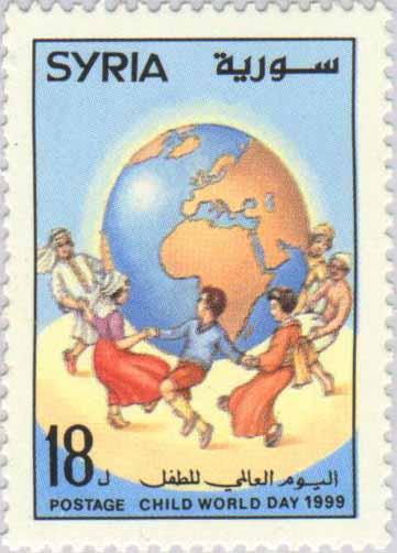 طوابع سورية 1999 – يوم الطفل العالمي