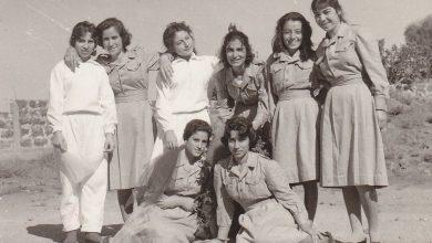 صورة السويداء 1962: الدفعة الأولى من طالبات المرحلة الثانوية فيمعسكر الفتوة