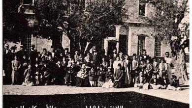 صورة اللاذقية 1898 – مدرسة الأميركان للبنين