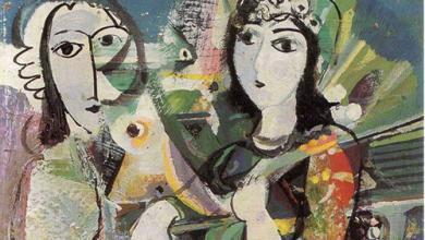 صورة تكوين .. لوحة للفنان أحمد مادون (10)