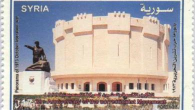 صورة طوابع سورية 1999 – ذكرى الحركة التصحيحية