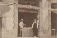 صورة اللاذقية 1920 – فرع المكتبة السورية في اللاذقية
