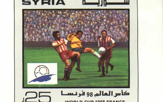 طوابع سورية 1998 –  بطولة كأس العالم لكرة القدم في فرنسا