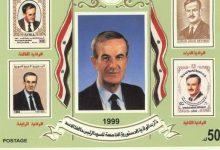 صورة طوابع سورية 1999 – إعادة انتخاب حافظ الأسد