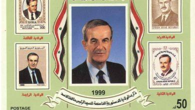 طوابع سورية 1999 - إعادة انتخاب حافظ الأسد
