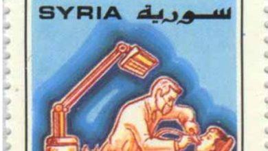 طوابع سورية 1999 – مؤتمر أطباء الأسنان العرب
