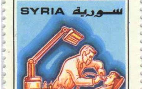 صورة طوابع سورية 1999 – مؤتمر أطباء الأسنان العرب