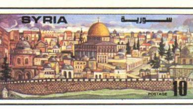 صورة طوابع سورية 1998 – مدينة القدس الشريف