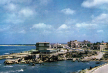 Latakia promenade on the western steep coast in the year 1962