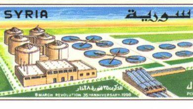 طوابع سورية 1998 –  الذكرى 35 لثورة 8 آذار