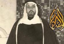 صورة عبد اللطيف المقداد.. نائب درعا عام 1954