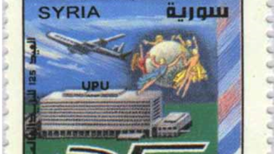 صورة طوابع سورية 1999 –الذكرى 125 لتأسيس اتحاد البريد العالمي