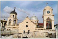 صورة ريف دمشق 2000 – صيدنايا