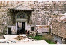 دمشق 1983- المسكية وبداية هدم بيت الشيخ قطنا