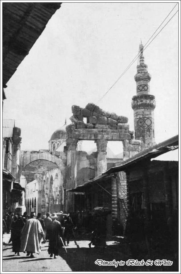 دمشق 1918 - قوس النصر.. المسكية