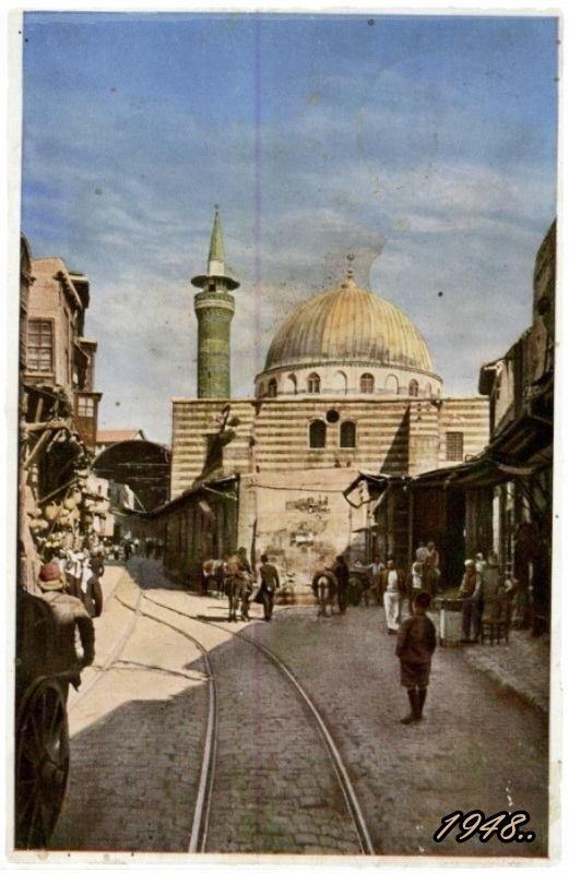 دمشق 1948 - مسجد السنانية