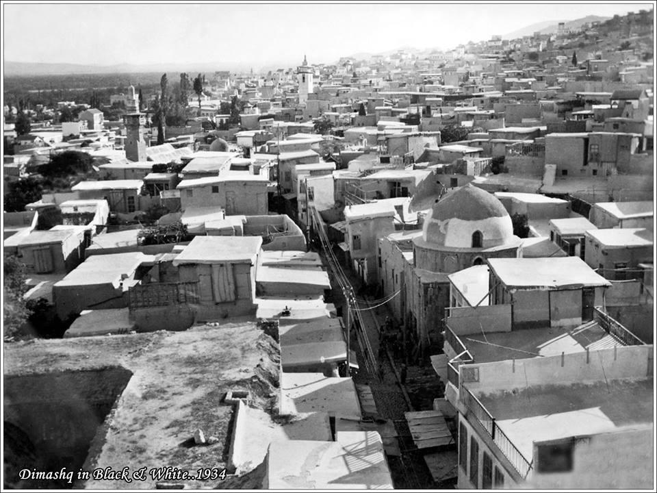 دمشق 1934 - الصالحية ..سوق الجمعة ..الصورة من مأذنة الشيخ محيي الدين بن عربي...