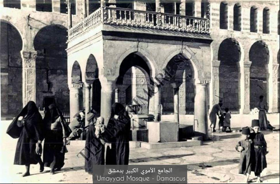 دمشق 1930 - قبة الميضأة وصحن المسجد الأموي