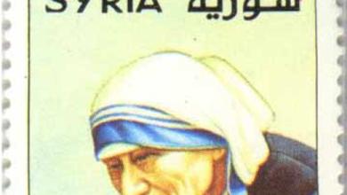 صورة طوابع سورية 1998 –  الأم تيريزا