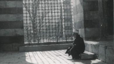 صورة دمشق- التكية السليمانية في الخمسينيات