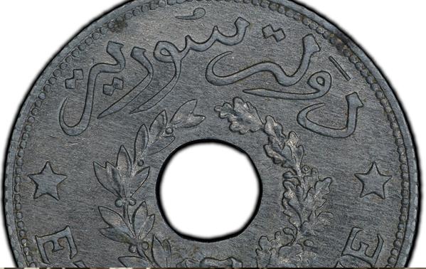 صورة النقود والعملات السورية 1940 –قرش سوري واحد