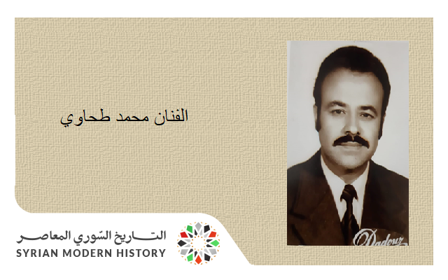من ذاكرة المسرح.. الفنان محمد طحاوي