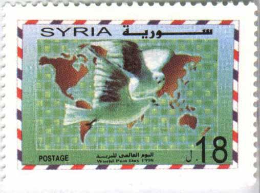 طوابع سورية 1998 – اليوم العالمي للبريد