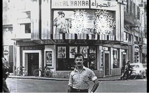 سينما الحمراء في حمص عام 1982
