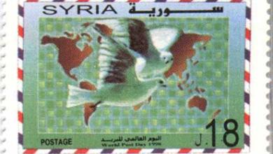 صورة طوابع سورية 1998 – اليوم العالمي للبريد