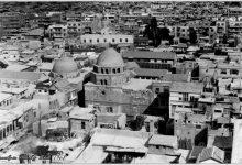 دمشق 1968 - حي العمارة.. قبة المدرسة الظاهرية والمدرسة العدلية الكبرى