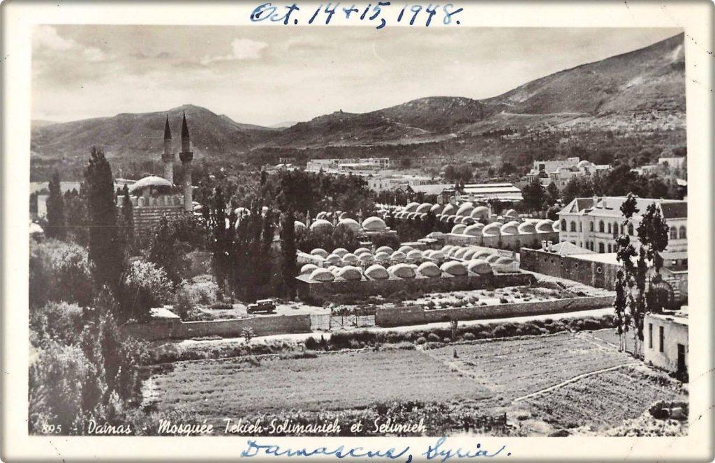 دمشق 1948 - التكية السليمانية..