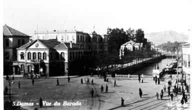 دمشق - ساحة المرجة وبناء البلدية عام 1935