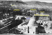 دمشق - المدرسة السليمانية 1918