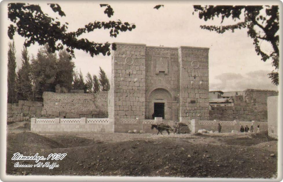 دمشق 1937 - باب كيسان