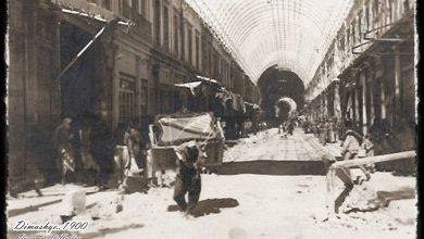 دمشق ســوق الحمــيدية في مطلع القرن العشرين