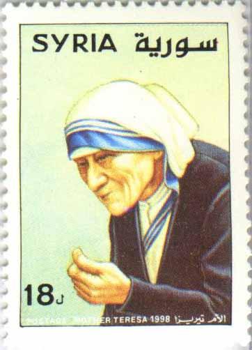 طوابع سورية 1998 –  الأم تيريزا