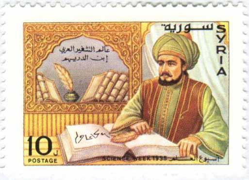 طوابع سورية 1998 –  أسبوع العلم