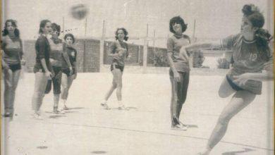 صورة فتيات فريق اللاذقية في بطولة الأندية بكرة اليد عام 1973م