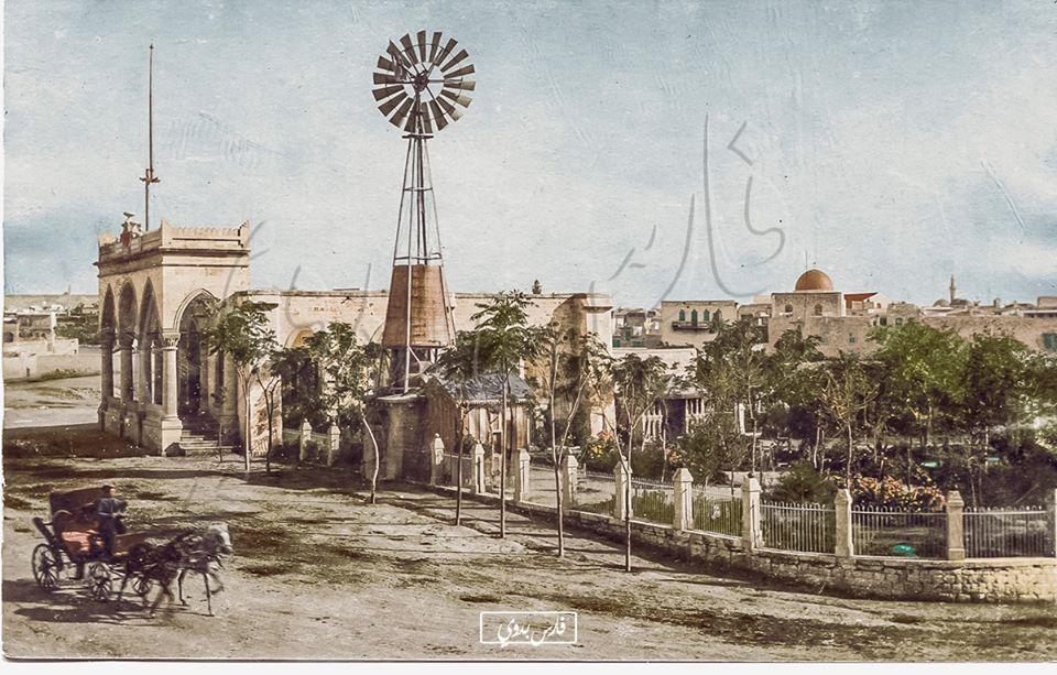 صور تاريخية ملونة- منطقة العزيزية في حلب عام 1920