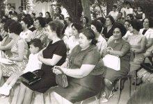 صورة اللاذقية – مدرسة الكرمليت 15 حزيران 1966
