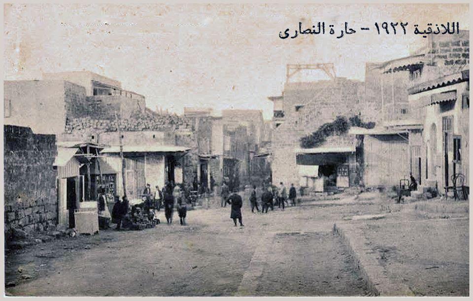 اللاذقية 1922 - حارة النصارى..تقاطع نقطة البوليس حالياً
