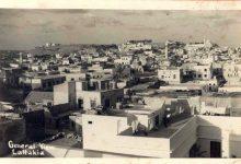 صورةٌ عامةٌ من مدينة (اللاذقية) عام 1955..