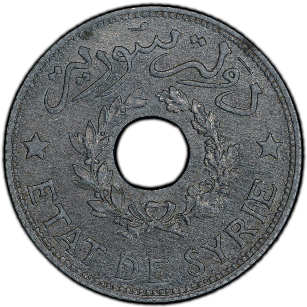 النقود والعملات السورية 1940 –قرش سوري واحد