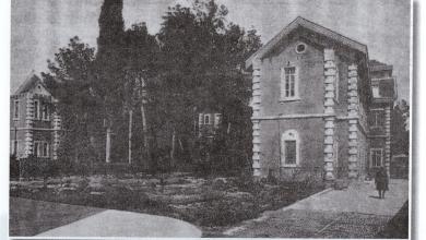 المشفى الحميدي والمدرسة الطبيّة العثمانيّة