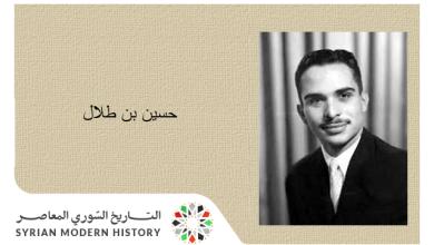 صورة حسين بن طلال