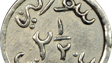 النقود والعملات السورية 1941 –  قرشان سوريان ونصف