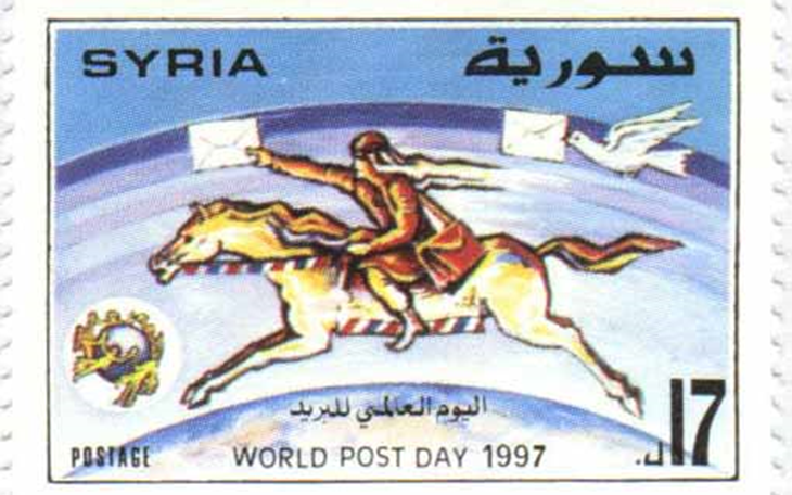 طوابع سورية 1997 – اليوم العالمي للبريد