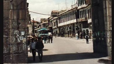 صورة دمشق 1992 – باب شرقي